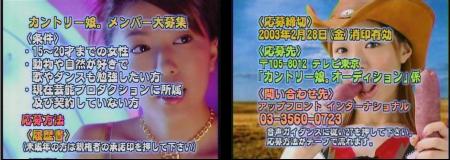 asami_miuna15.jpg