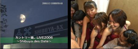 asami_miuna24.jpg