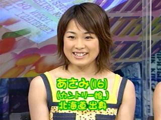 asami_miuna8.jpg