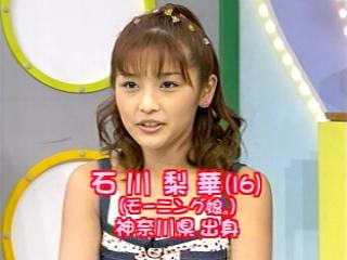 asami_miuna9.jpg