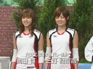 bi_yu_den_1.jpg