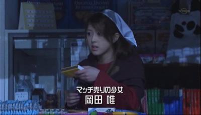 bi_yu_den_10.jpg