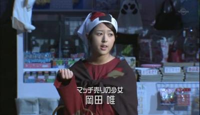 bi_yu_den_12.jpg