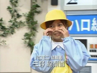 bi_yu_den_7.jpg