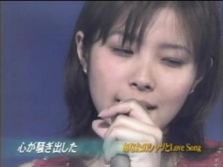 chinatsu10.jpg