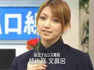 goto_28.jpg