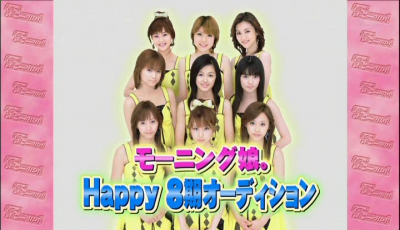 happy8_1.jpg
