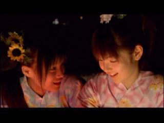 haroharo11.jpg