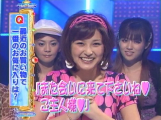 isikawa_1.jpg