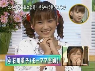 isikawa_10.jpg