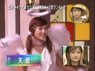 isikawa_13.jpg