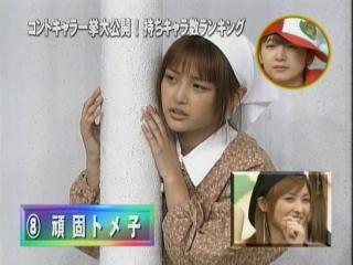 isikawa_14.jpg