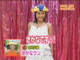 isikawa_21.jpg