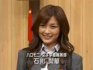 isikawa_24.jpg