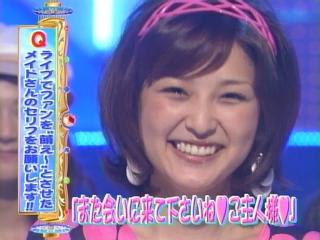 isikawa_3.jpg