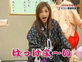 isikawa_30.jpg