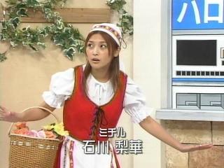 isikawa_32.jpg