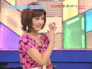 isikawa_4.jpg