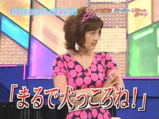 isikawa_5.jpg