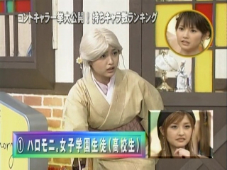 isikawa_7.jpg