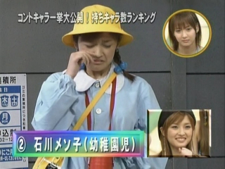 isikawa_8.jpg