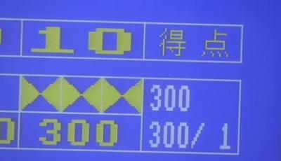 kabuto_25.jpg