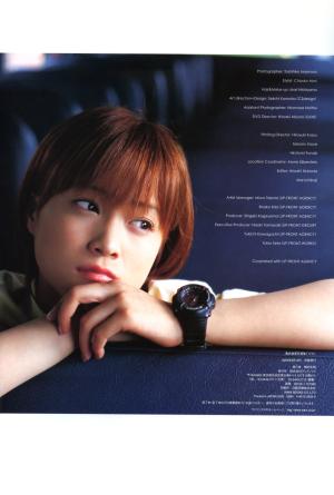 kamei_1.jpg