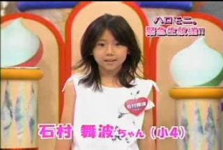 kids_isimura_2.jpg