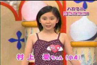 kids_murakami_2.jpg
