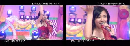 kids_murakami_7.jpg