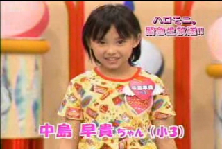 kids_nakajima_2.jpg