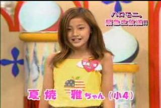 kids_natuyaki_2.jpg