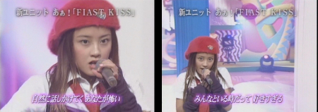 kids_natuyaki_7.jpg