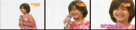 kids_okai_2.jpg