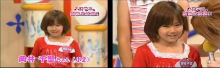 kids_okai_3.jpg