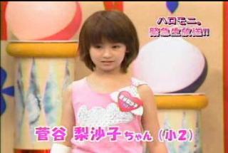 kids_sugaya_2.jpg