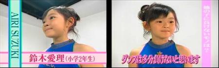 kids_suzuki_1.jpg