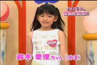 kids_suzuki_2.jpg