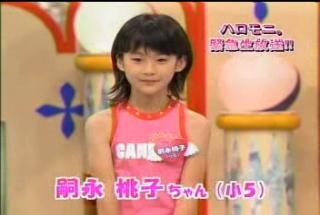 kids_tugunaga_3.jpg