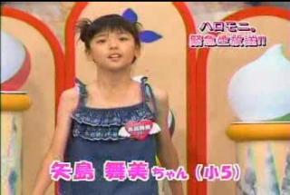 kids_yajima_2.jpg