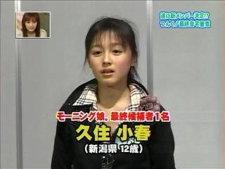 kusumi_10.jpg
