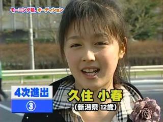 kusumi_4.jpg