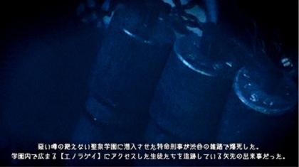matuura_sukeban_deka1.jpg