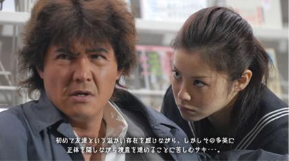 matuura_sukeban_deka10.jpg