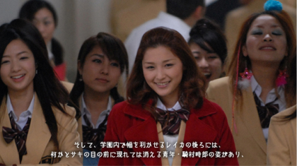 matuura_sukeban_deka11.jpg