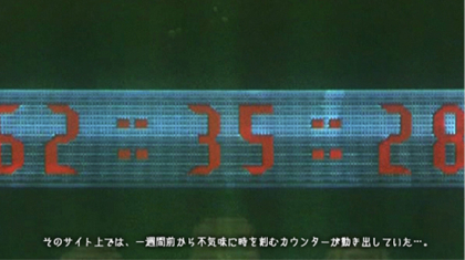 matuura_sukeban_deka3.jpg
