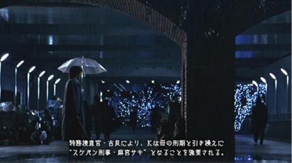 matuura_sukeban_deka5.jpg