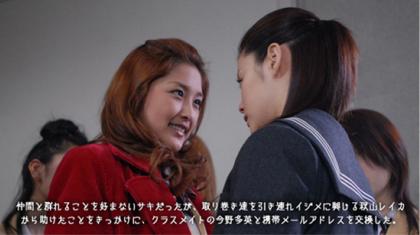 matuura_sukeban_deka7.jpg