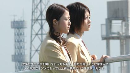 matuura_sukeban_deka8.jpg