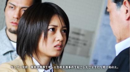 matuura_sukeban_deka9.jpg